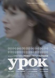 Ypok-la-lección